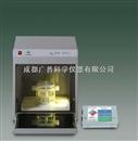 多功能微波电镜组织处理仪