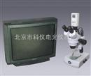 XTL-IIA/CTV型体视电视显微镜